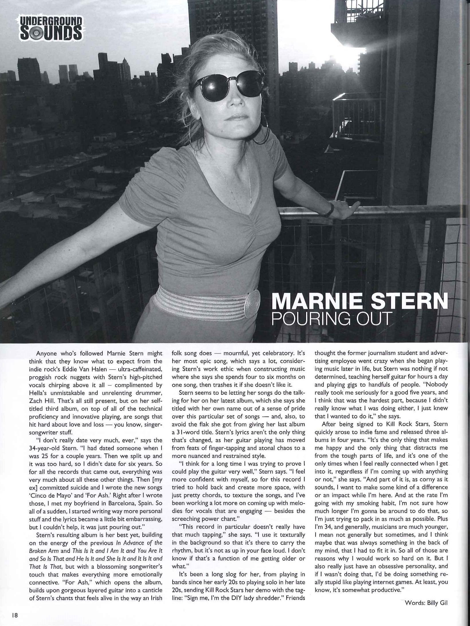 Marine Stern